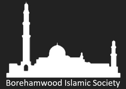 Borehamwood Islamic Society